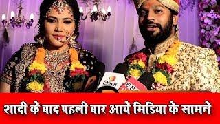 शादी के बाद पहली बार आये मीडिया के सामने Seema Singh और Saurabh Kumar Planet Bhojpuri