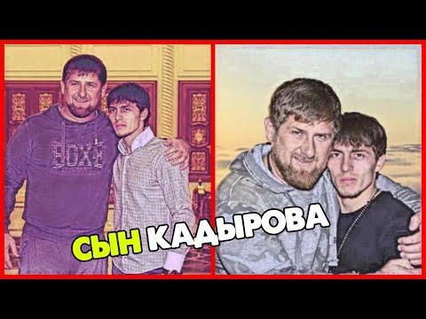 Как сейчас живет русский парень, которого в 2005 году усыновил Рамзан Кадыров