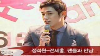 [movie] 'Beast' jung suk won, jun sea hong,Fan Meeting (정석원-전세홍, 관객들과 만남)
