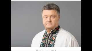 3-16. Астропрогноз-2016. Украина. Петр Порошенко - Президент Украины