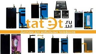 Дисплеи для мобильных телефонов(, 2017-09-29T08:56:39.000Z)