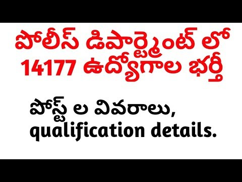 telangana state police recruitment 2018 for 14177 costable and sub inspector posts