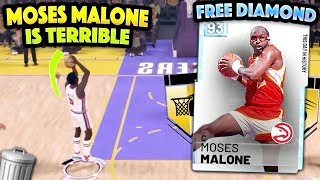 FREE DIAMOND MOSES MALONE IS TERRIBLE WORST FREE CARD IN THE GAME NBA 2K19