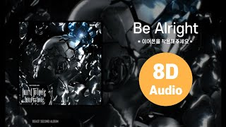 [HIGHLIGHT/8D AUDIO] Be Alright - 비스트(BEAST) 에잇디 사운드