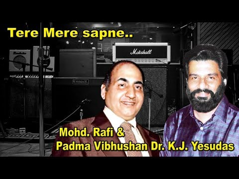 Tere Mere Sapne Abb Ek Rang Hain | तेरे मेरे सपने अब एक रंग | Rafi and Yesudas