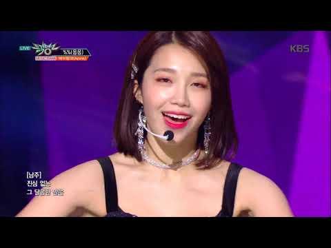 뮤직뱅크 Music Bank - %%(Eung Eung(응응))  - APINK (에이핑크).20190118