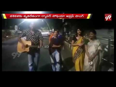 Chennai Rapper Sofia Ashraf's Song Against CM Sasikala   Tamilnadu    99Tv   