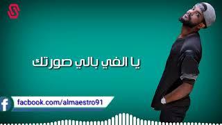احمد امين متمني شوفتك