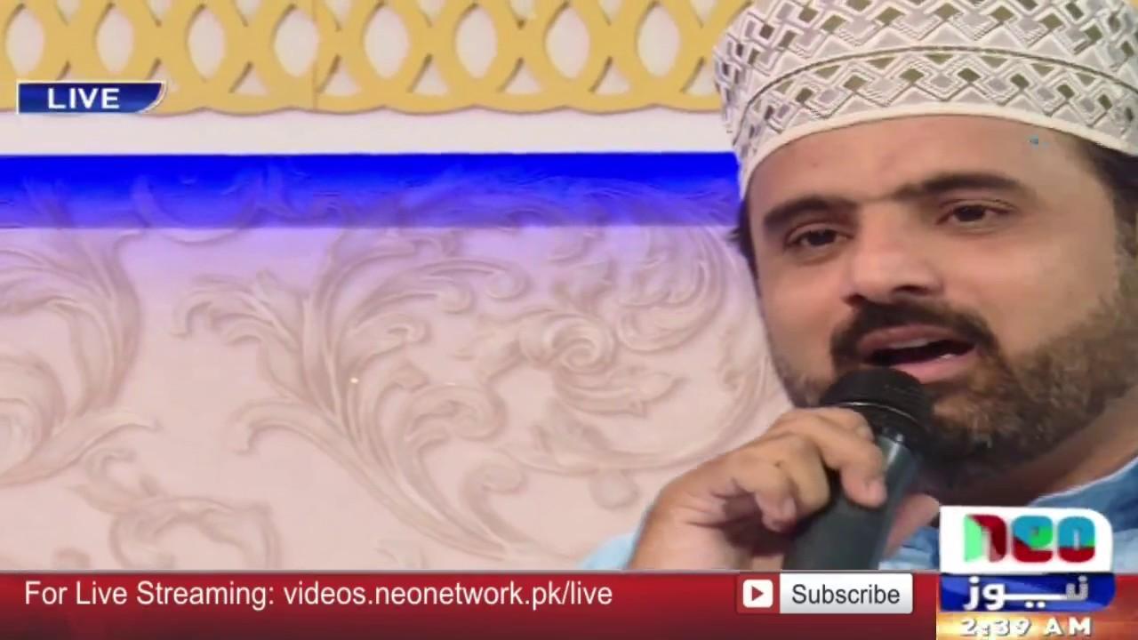 Download mp3: dil thikana mere huzoor ka hai naat sharif.