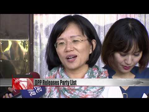 DPP releases party list topped by social activist Wu Yu-chin