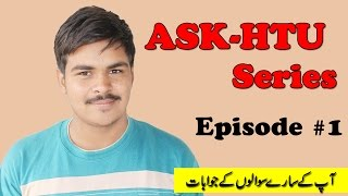 ask htu series   episode 1