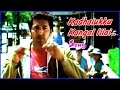 Santosh Subramaniam Tamil Movie Kadhalukku Kangal Illai Song Video Jayam ...