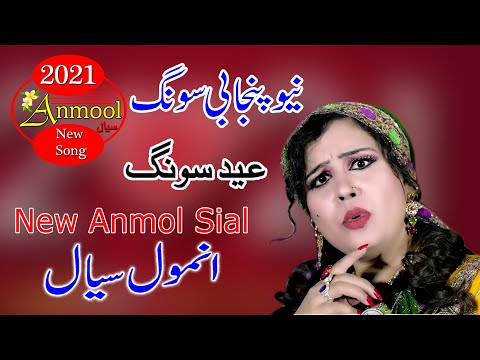 anmol sial-new punjabi -song 2018-2