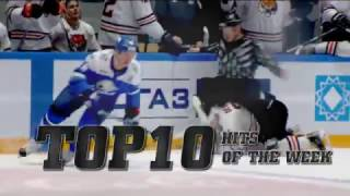 KHL Top 10 Hits for Week 13(Все хайлайты и моменты матчей доступны для просмотра на http://video.khl.ru/, 2016-11-29T18:01:24.000Z)