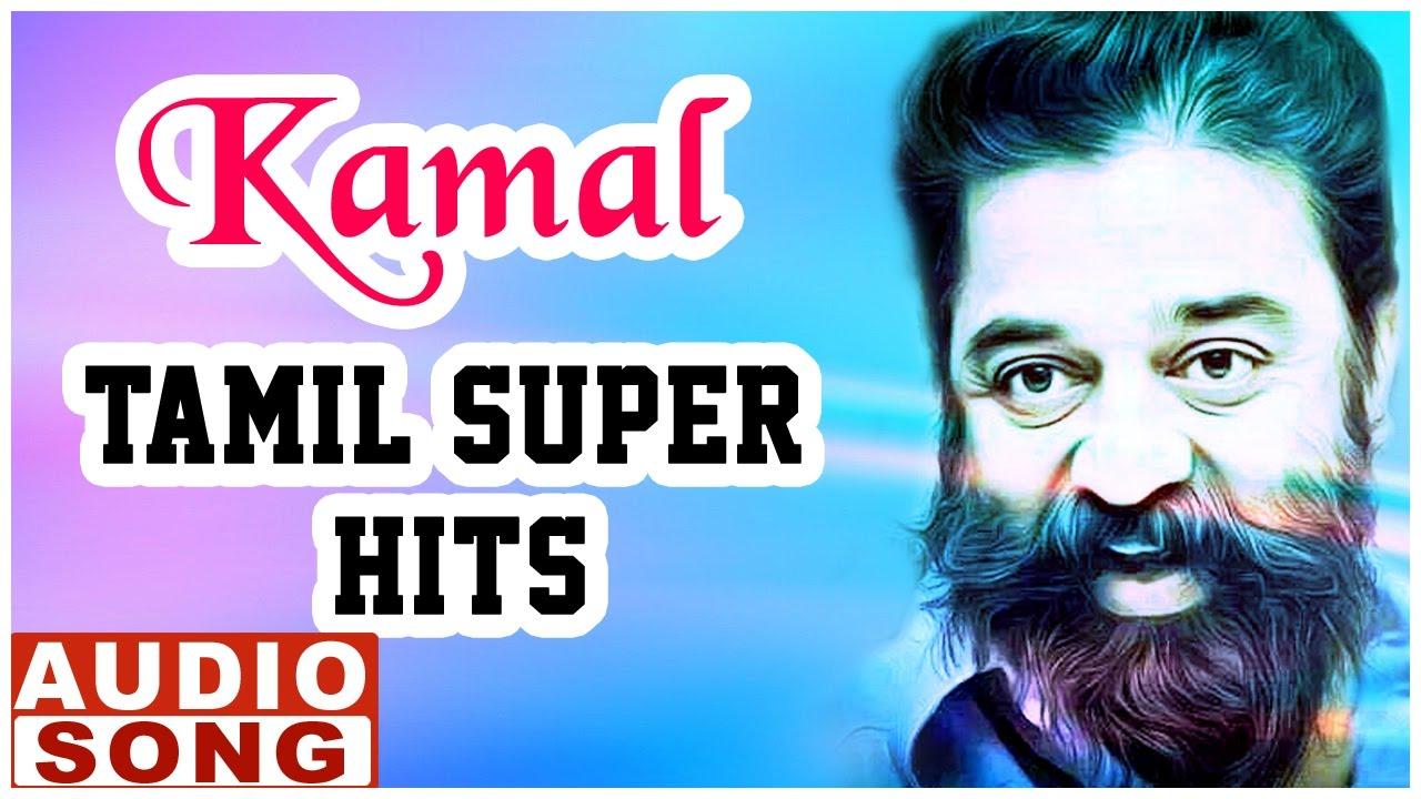 Kamal Haasan Hit Songs Top 10 Songs Of Kamal Haasan Audio Jukebox Ilayaraja Music Master Youtube