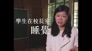 Publication Date: 2017-08-24 | Video Title: #StartfromLimit | 香港人故事 - 葉淑婷篇