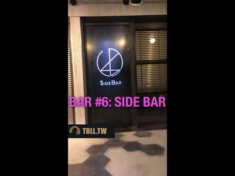 6 Hidden Bars In Taipei