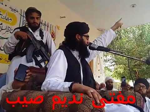 Mufti Nadeem New Bayan  2018