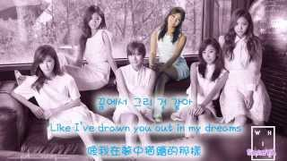 Apink  에이핑크   - 신기하죠  A Wonderful Love  Color Coded Lyrics  Eng/han/韓中