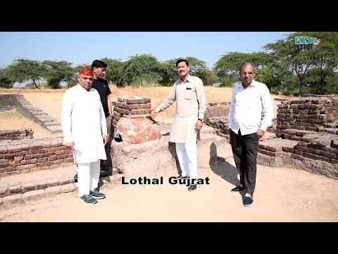 Lothal  Gujrat india