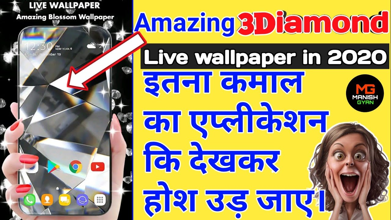Latest 3D Live wallpaper in 2020.Best 3d Live wallpaper ...