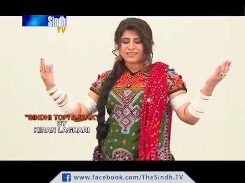 SINDHI TOPI AJRAK NEW SINDHI SINDHI BY SINDH TV SINGER KIRAN LAGHARI 2015 IN HD