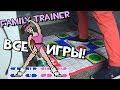 Famicom Family Trainer и все игры для него!