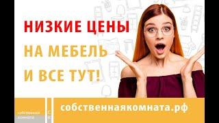 видео Организация открытия магазина СПб цены, фото