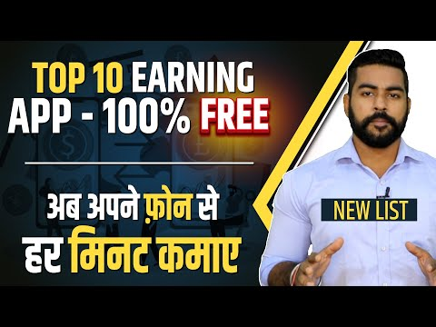 Top 10 Mobile Earning App for Students | Earn Free Money - 100% Working | Free Earning Apps 2021
