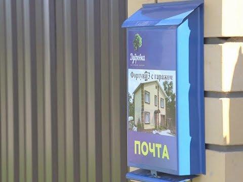 В пригороде Йошкар-Олы строится коттеджный комплекс «Дубровка»