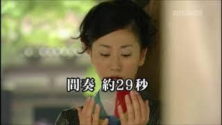 (風の盆恋歌:岩佐美咲 バージョン)/岩佐美咲 cover eririn