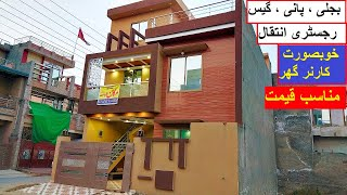 5 Marla Corner House For Sale …
