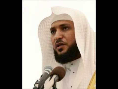سورة الرحمن ماهر المعيقلي mp3 تحميل