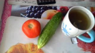 Худею онлайн.2 день лепестков-овощной.
