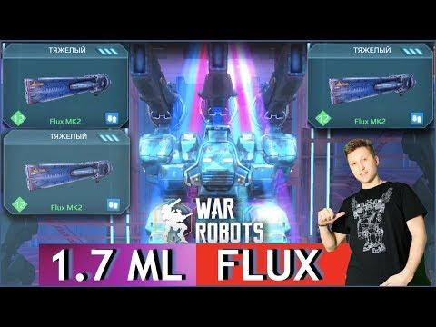 War Robots - Fury на Flux MK2! Рекордный Урон!!!