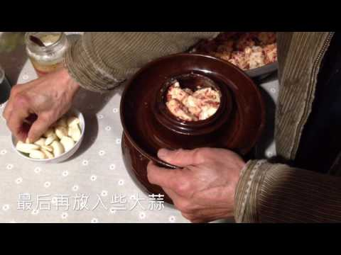 How to make Chinese fermented bean curd