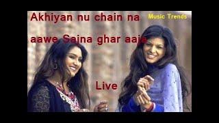 Nooran Sisters Live | Akhiyan nu chain na aave | Music Trends