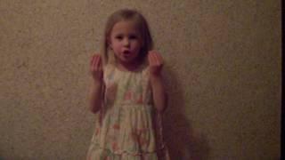 Федор Тютчев «Silentium!» чит. Ледянкина Элина ( 4 года)