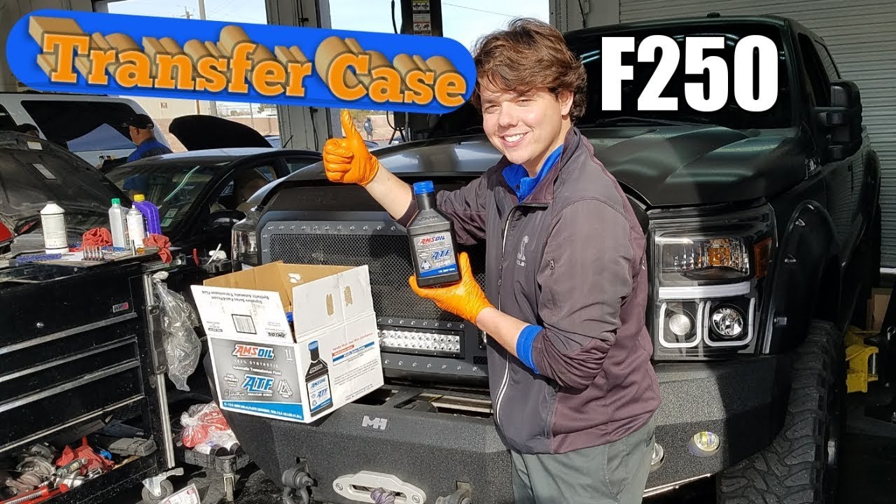 2012 f250 transfer case fluid
