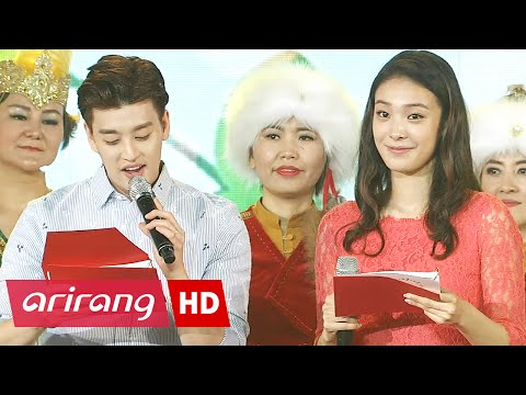 Arirang Special(Ep.330) 2016 Multicultural Music Festival _ Full Episode