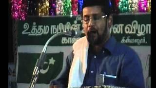 கிளியனூர் மீலாதுவிழாவில்   TAMIL MUSLIM SONGS