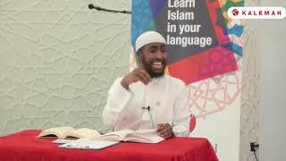 Part 1/3    A Guide to Islamic Marriage - Ustadh Abdulrahman Hassan