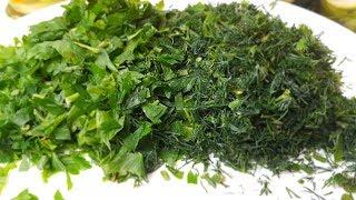 Заморозка зелени  на зиму, цыганка готовит. Укроп и петрушка на зиму.