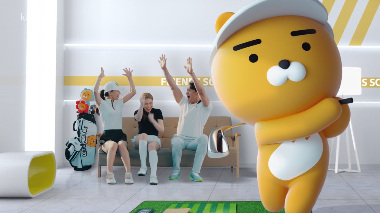 [프렌즈 스크린] 골프. 친구를 만나다! TVC A