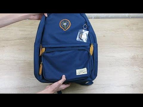 Рюкзак молодежный Yes Ox 342 45x29x14 см мужской Синий (555756)