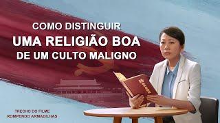 """Filme evangélico """"Rompendo armadilhas"""" Trecho 6 – Por que o Partido Comunista Chinês persegue a Igreja de Deus Todo-Poderoso"""