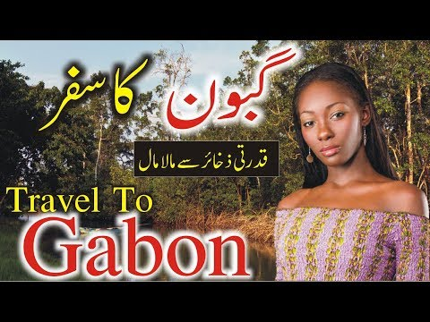 Travel to Gabon| Full  Documentary and History About Gabon In Urdu & Hindi |گبون کی سیر