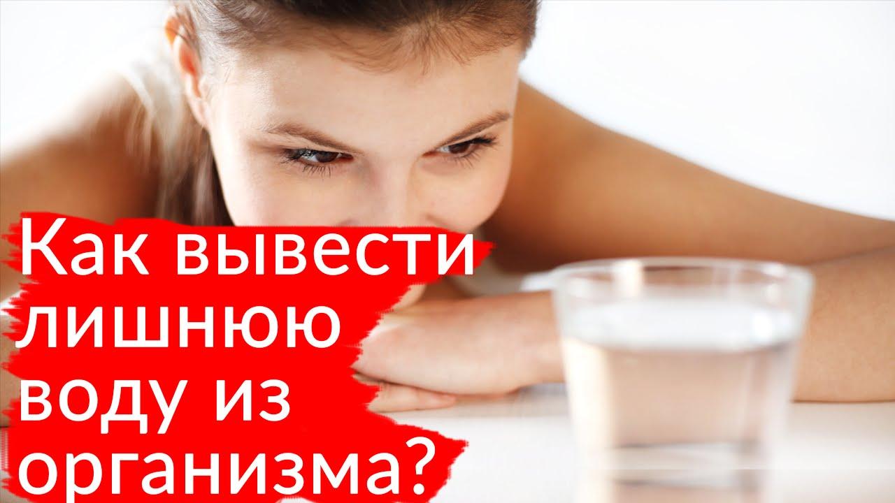 Дренажный чудо-напиток! Эта диета поможет вывести лишнюю жидкость.