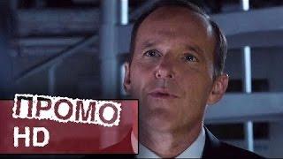 """Агенты Щ.И.Т. 2 сезон 15 серия (2x15) - """"Одна дверь закрывается"""" Промо (HD)"""