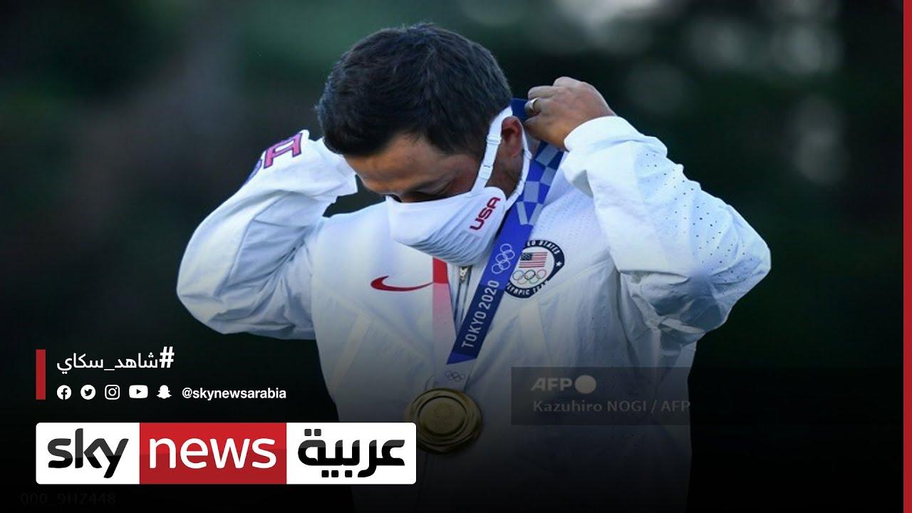ctماذا يعني أن تفوز بميدالية ذهبية في الأولمبياد؟   #الاقتصاد  - 20:54-2021 / 8 / 1